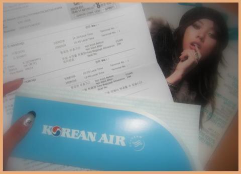 ticket-japan