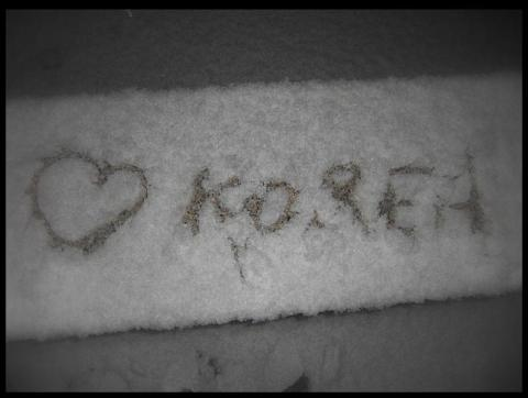 neige-korea1
